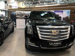 Ulmen Essener Motorshow 1