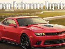 camaro-performance-upgrade